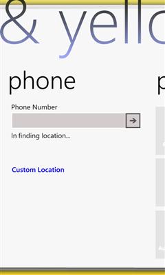 Приложение поиск людей по номеру телефона