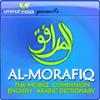 Al-Morafiq Basic - English to Arabic Dictionary for Pocket PCs