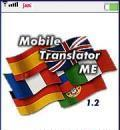 Mobile Translator English-French-English