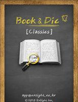 Dictionary (English-Arabic) 1.2