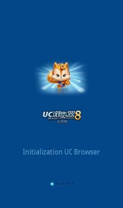 UC Browser V8.0.3