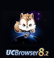 Uc 8.2 browse