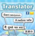 lang traslator