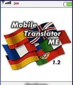 Mobile Translator English - Spanish