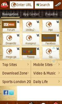 Uc 3g Browser Special edition.jar
