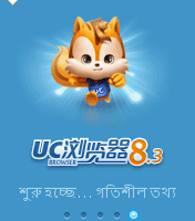 download uc browser 8.3 for nokia 2690