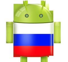 Russian apps