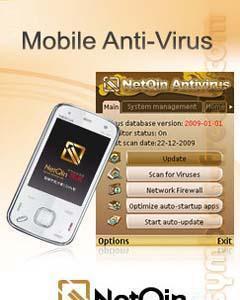 Скачать бесплатно netqin mobile antivirus для lg lg t375 / t370.