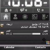 SALE :: Arabic for WM 6.1 :: Sunnysoft InterWrite Keyboard