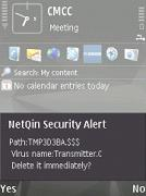 NetQin Mobile Antivirus for Symbian S60 5th Multilingual