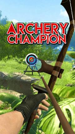 Archery champion: Real shooting