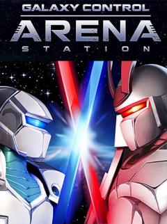 Arena station: Galaxy control online PvP battles