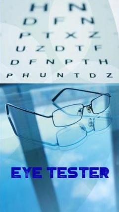 Best eye tester