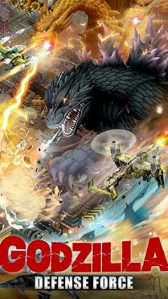 Godzilla defense force