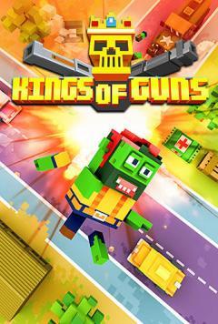 Kings of guns
