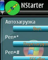 NStarter