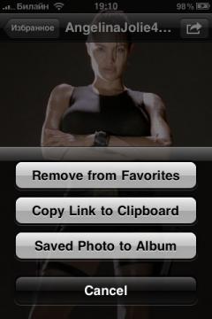4shared (iPhone/iPad)