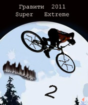 Gravity Defied Extreme 2011
