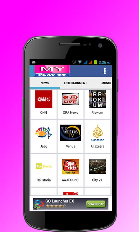 Скачать бесплатно приложение мобильное tv