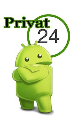 Privat 24