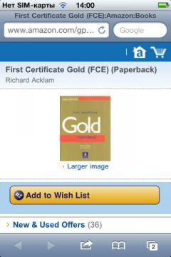 ABBYY ISBN Reader