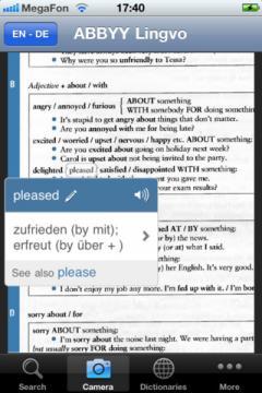 ABBYY Lingvo English - German Dictionary