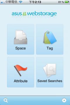 ASUS WebStorage for iPhone/iPad
