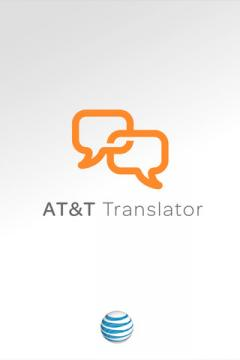 AT&T Translator for iOS