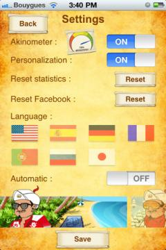 Akinator for iPhone