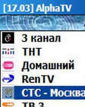 AlphaTV