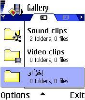 Psiloc Arabic Farsi Urdu Localization