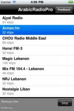 Arabic Radio Pro for iPhone/iPad