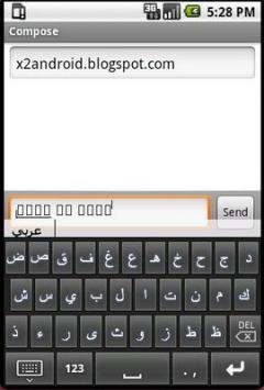 Arabic Soft Keyboard