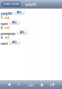 Audio Collins Mini Gem Croatian-Turkish & Turkish-Croatian Dictionary (iPhone/iPad)