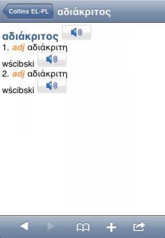 Audio Collins Mini Gem Polish-Greek & Greek-Polish Dictionary (iPhone/iPad)