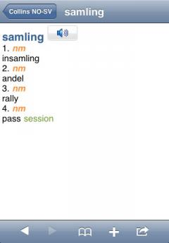 Audio Collins Mini Gem Swedish-Norwegian & Norwegian-Swedish Dictionary (iPhone/iPad)