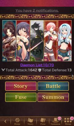 Ayakashi: Ghost Guild for iPhone/iPad