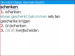 SlovoEd Classic Dutch-German & German-Dutch dictionary for BlackBerry