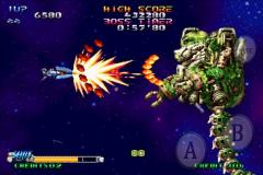 Blazing Star for Android