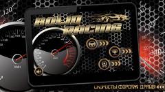 Bolid Racing