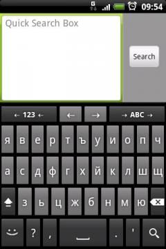 Bulgarian Language Pack for AnySoftKeyboard