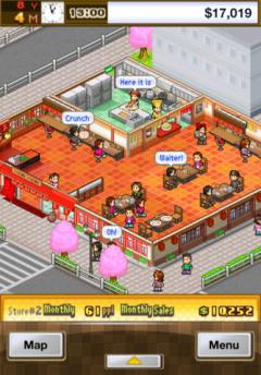 Cafeteria Nipponica Lite for iPhone/iPad