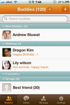 ChatON for iPhone/iPad