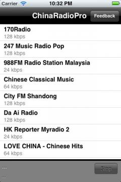 China Radio Pro for iPhone/iPad