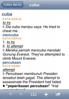 Collins Malay Dictionary (iPhone)