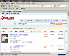 Confucius Chinese Used Books Exchange Web Firefox Addon