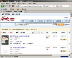 Confucius Chinese Used Books Exchange Web Firefox Addon