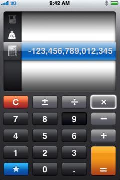 Convert - the unit calculator