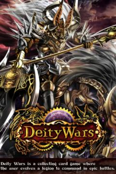 Deity Wars for iPhone/iPad