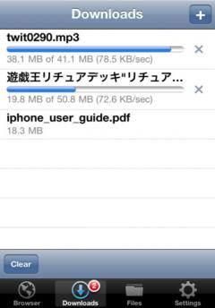 Downloads for iPhone